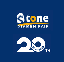 China Xiamen Stone Fair 2020